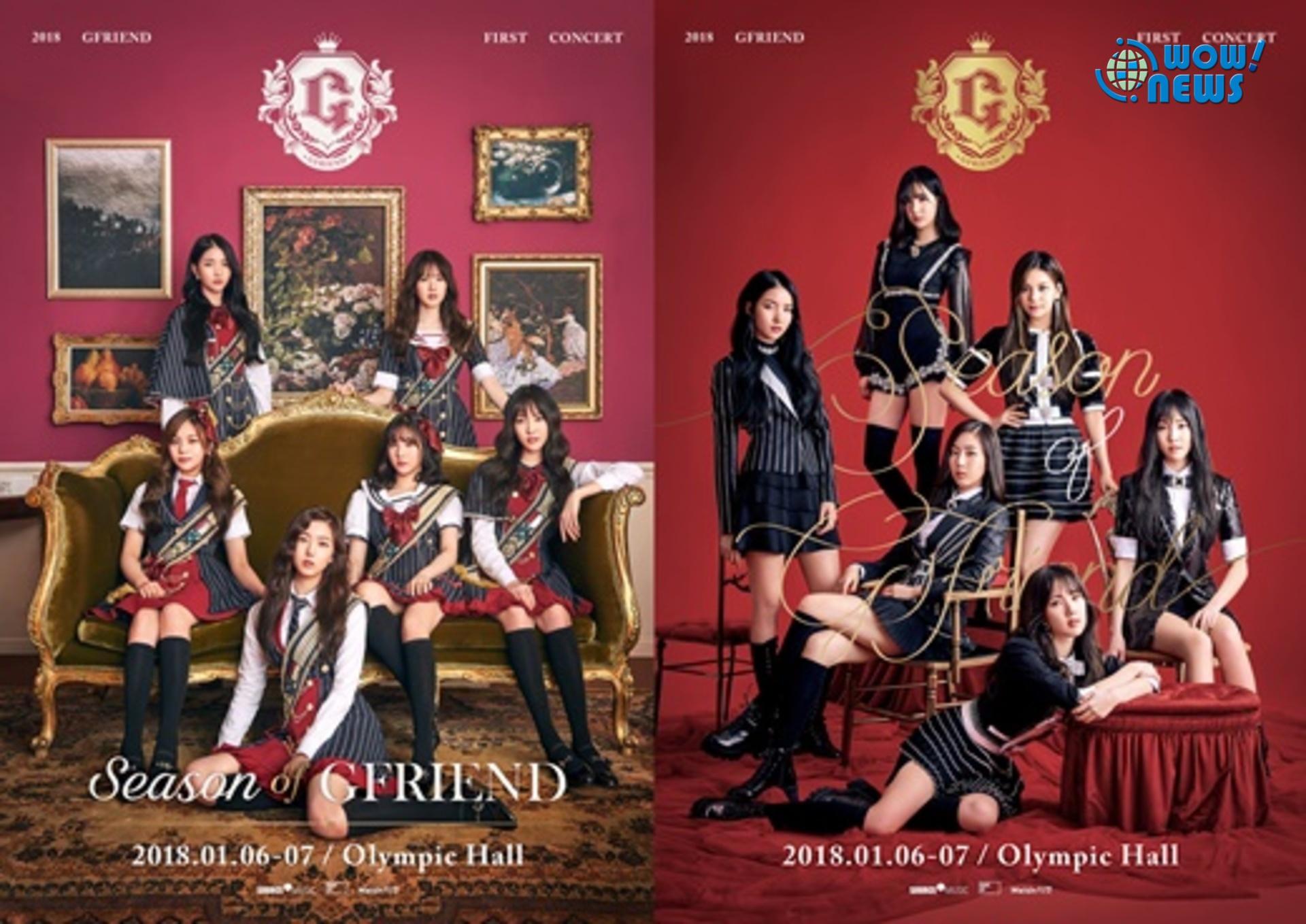 gfriend演唱会海报公开 多彩舞台令人期待